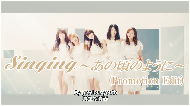 Singing~あの頃のように~(Promotion Edit)