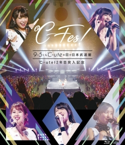 ~℃-Fes!Part1 9月5日も℃-uteの日 at日本武道館~blu-ray