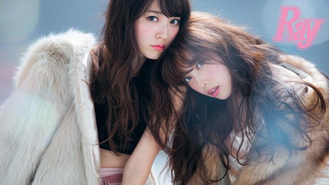 Ray2017年02月号表紙℃-ute新連載