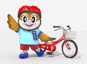 もずやんと自転車