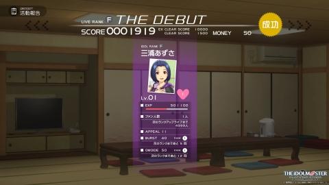 アイドルマスター プラチナスターズ_20161111001336