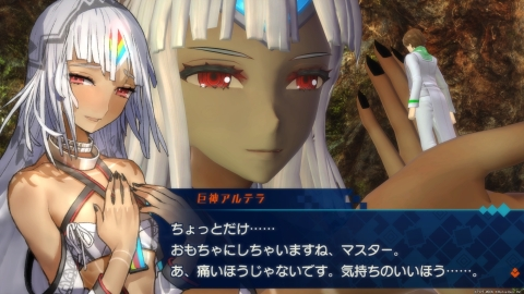 Fate_EXTELLA_20161219022242.jpg