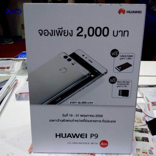 MobilExpo HUAWEI P9