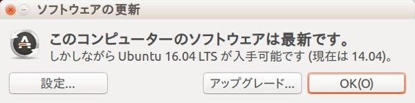 Ubuntu16.04LTS
