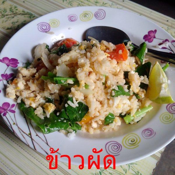 ข้าวผัด タイ料理