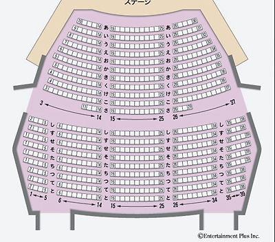 和歌山市民会館 小ホールのチケット・公演・会場ガイド(座席表・会場図・アクセス)情報|e+(イープラス)