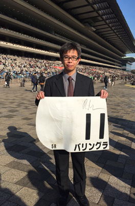 kuchitori20151126.jpg
