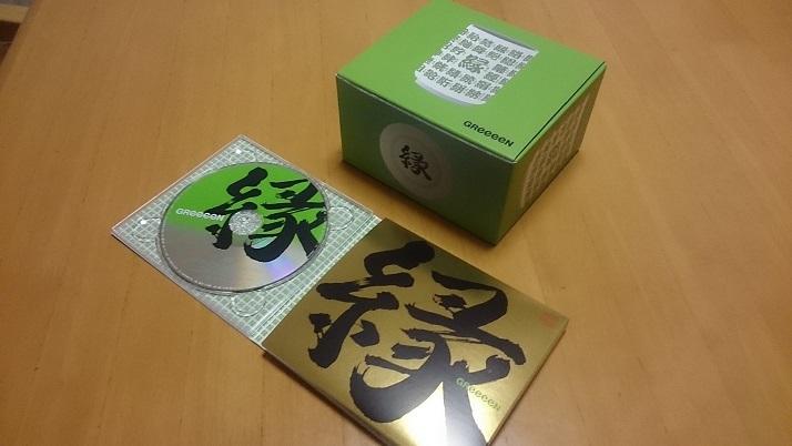 GReeeeN_Hiratahirosi1.jpg