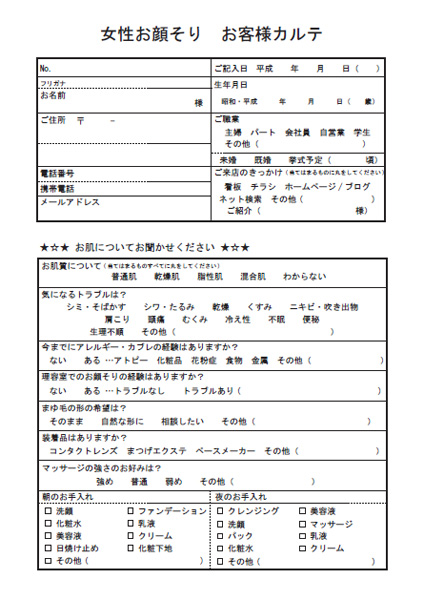 20161014_3.jpg