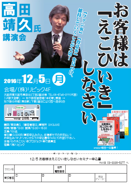 20161021_3.jpg