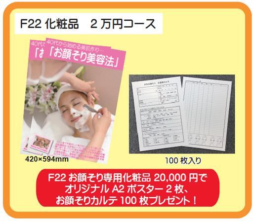 20161112_3.jpg