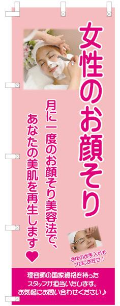 20161112_7.jpg