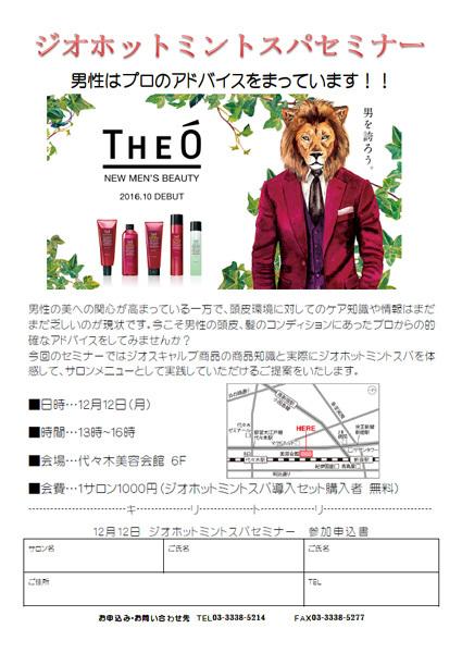 20161114_1.jpg