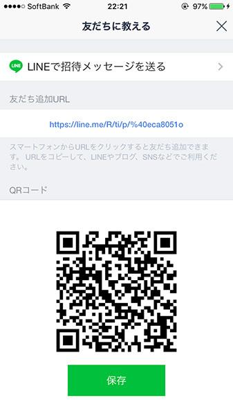 20161117_2.jpg