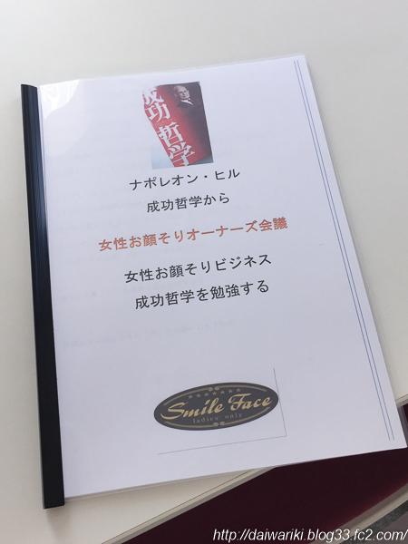 20161122_3.jpg