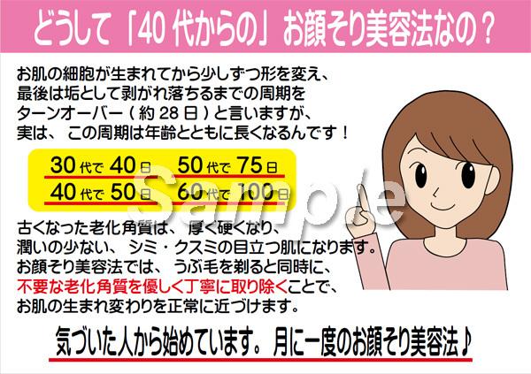 20161224_1.jpg
