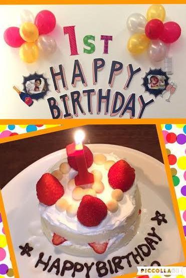 姪っ子ちゃん満1歳の誕生日パーティー