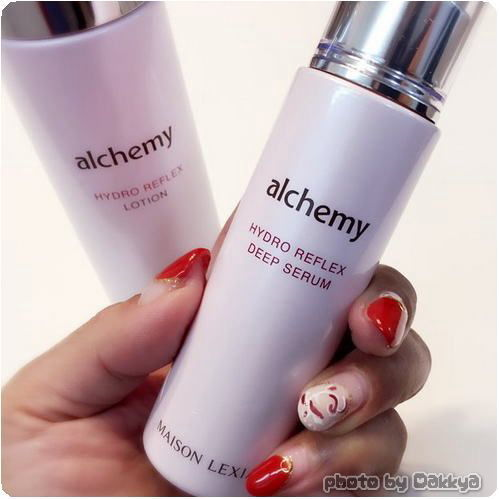 アルケミー 化粧水と美容液