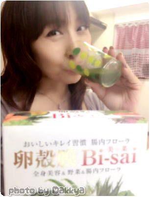 アルマードの青汁 卵殻膜 美菜 Bi-sai 口コミ だっきゃ