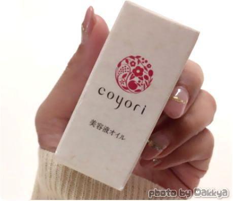 Coyori美容液オイル 今だけハンドクリームプレゼントキャンペーン開始