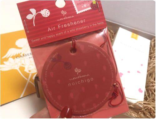 野イチゴの香りのエアフレッシュナー