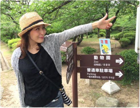 和歌山動物園 だっきゃ