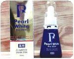 美容歯科オススメのホームホワイトニング薬用パールホワイトプロEX+