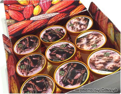 プレミアム・チュベ・ド・アイス 蒲屋忠兵衛商店 人気の割れチョコマシュマロアーモンドがアイスクリームに!