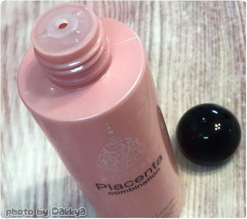 ロゼベ プラセンタモイスチュアローション(薬用美白化粧水)
