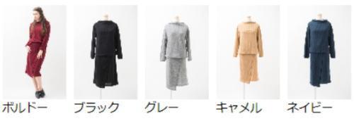 ママ 主婦向き プチプラファッションサイトTHREE3RINGS