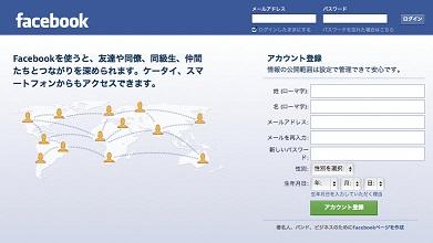 20111127004607.jpg