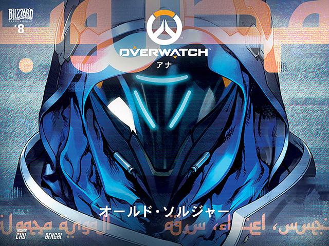 cover-desktop8.jpg