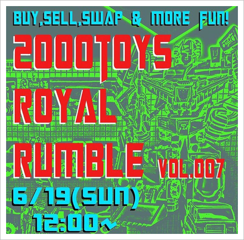 2000toysrr.png