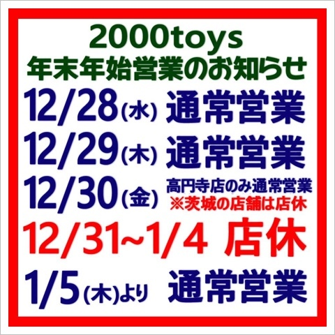20161227 (12)
