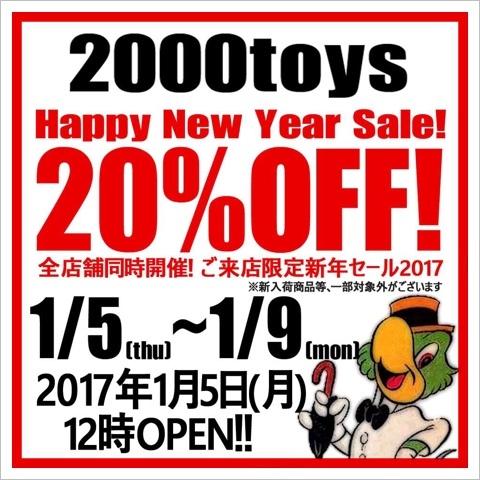 2017newyearsale.jpg