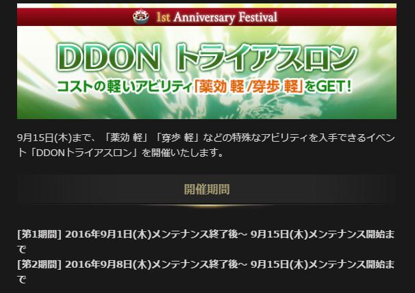 bandicam 2016-09-04 23-35-15-673