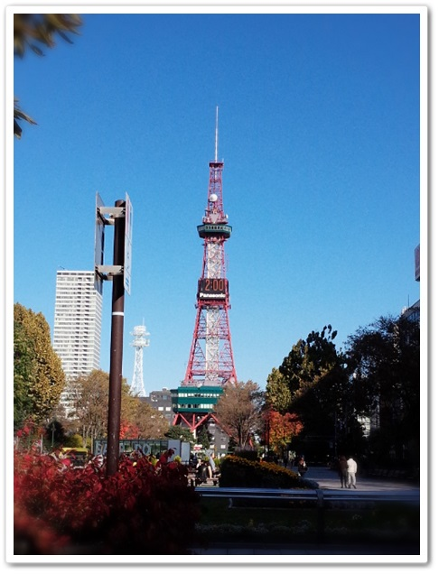 141015tv tower