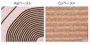 RICOH_laser_LA-1100_Ag-Cu-patterning_image1.jpg