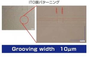 RICOH_laser_LA-1100_ITO-patterning_image1.jpg