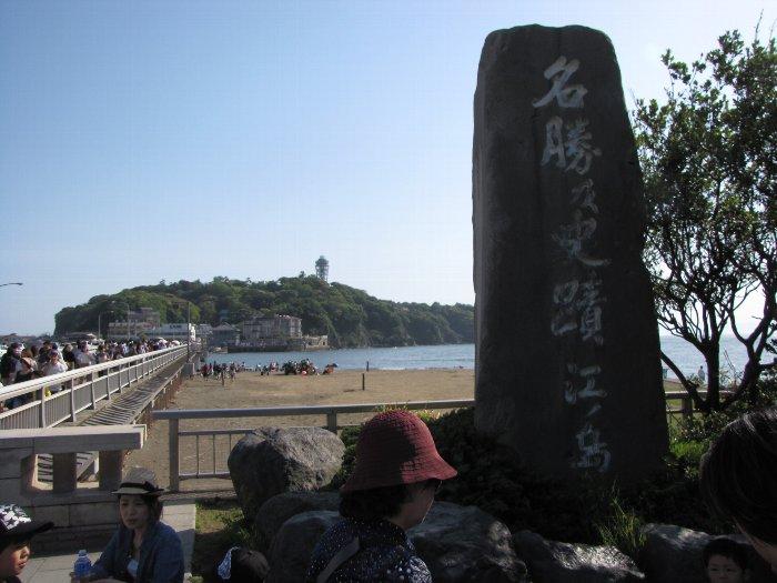 20160505enoshima09.jpg