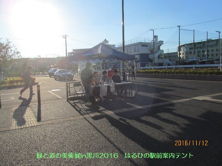 20161112haruart01.jpg
