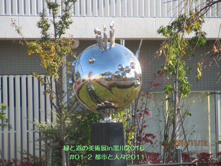 20161112haruart05.jpg