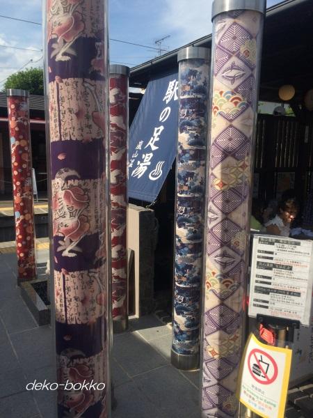 嵐山温泉 駅の足湯 201605