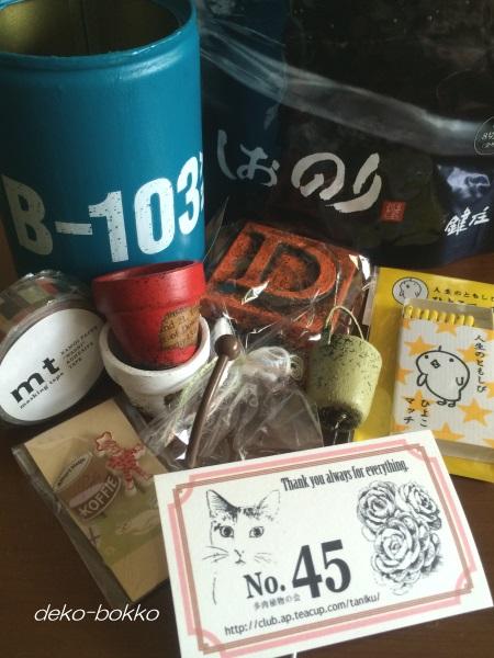 ヨーコさんからのお土産 201605-2