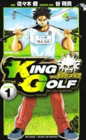 king111.jpg