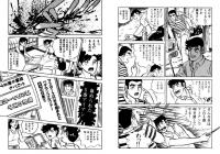 yukinohana33.png