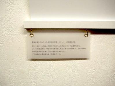 P5280034.jpg