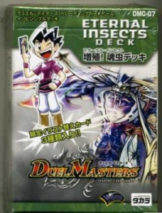 DMC-07 「増殖!魂虫(エターナル・インセクト)デッキ」