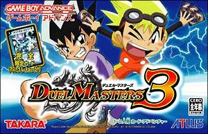 DMGBA3.jpg