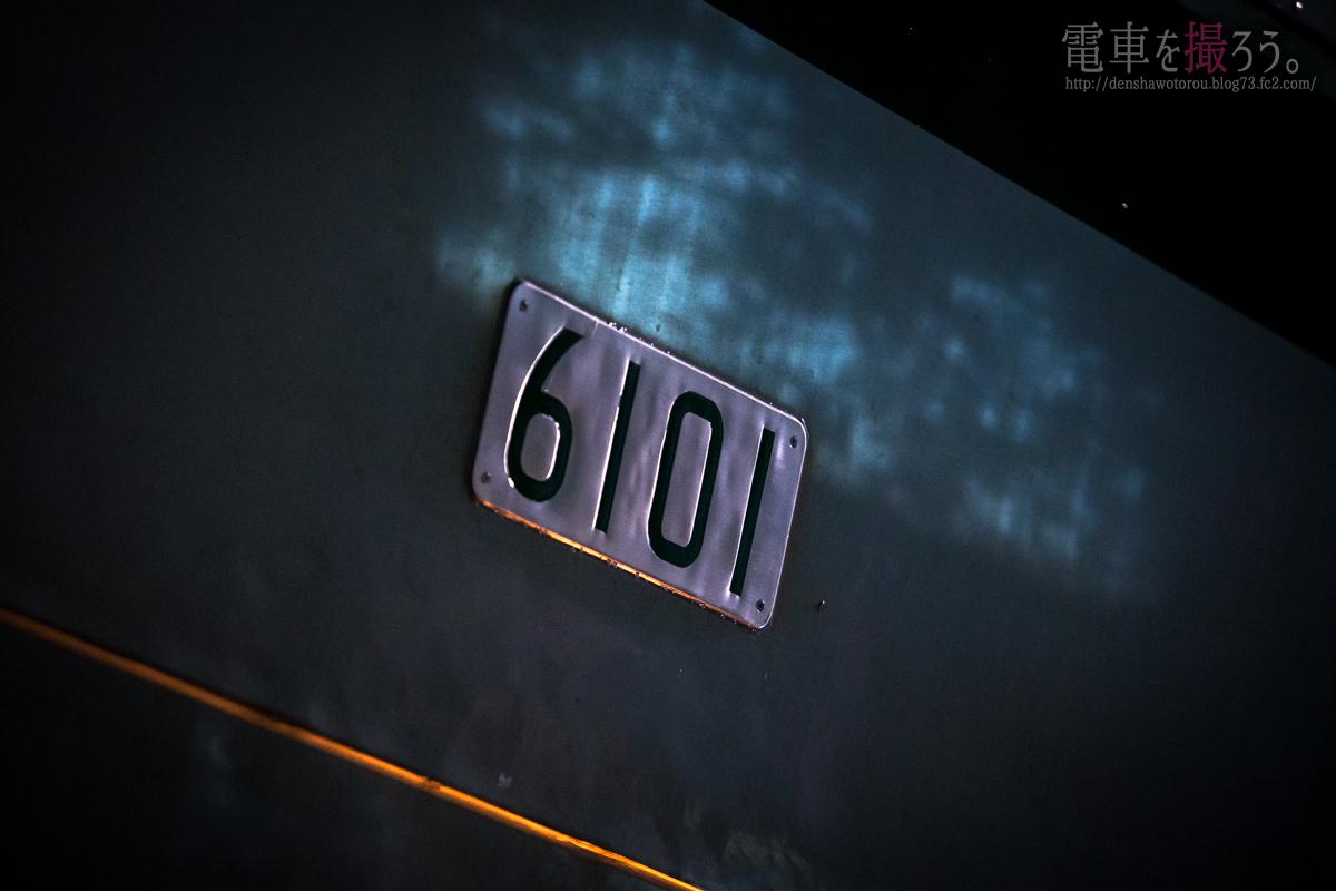 BI1V0214のコピー